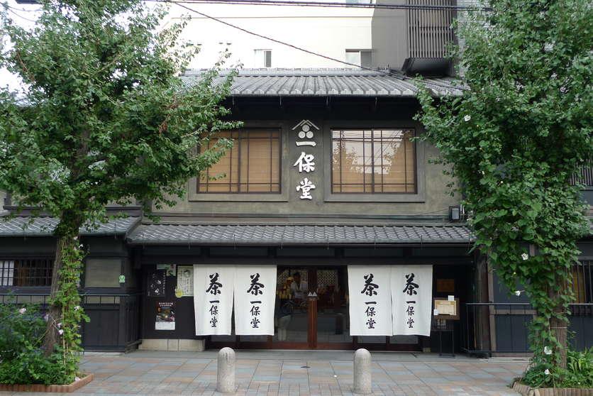 Guía definitiva para viajar por Japón como todo un experto 1