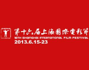 festival-de-shanghai-logo