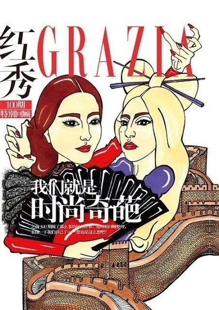 Grazia China