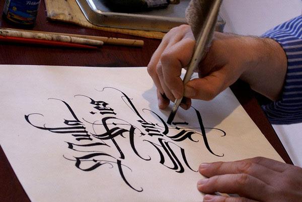 Gabriel-Martinez-Meave-caligrafia