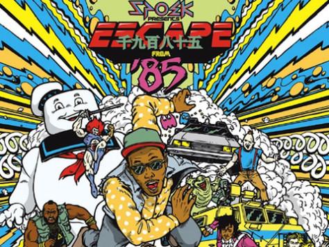 Mathambo-Escape-85--474x356