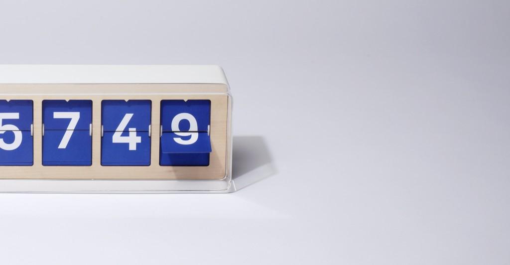 smiirl-fliike-numbers