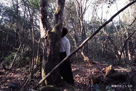 suicidios_japon