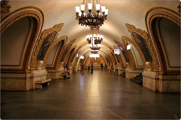 Kiyevskaya, Moscú