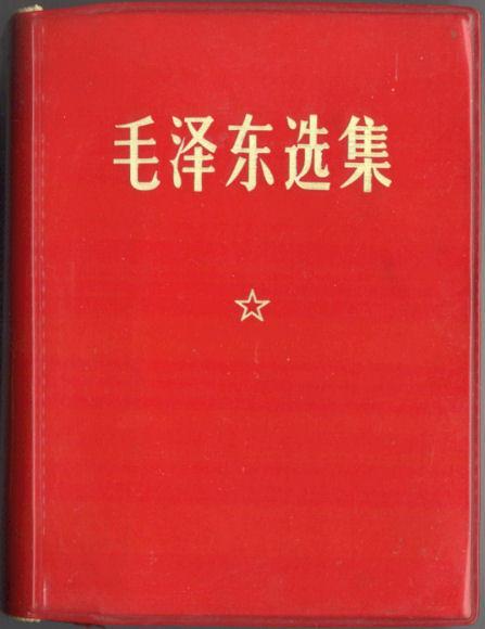 libros 27