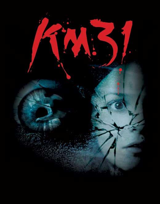 km-31-kilometro-31-movie-poster-2006-1020695328