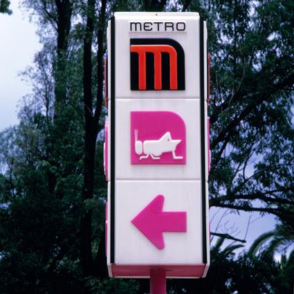 (2)Chapultepec Sign