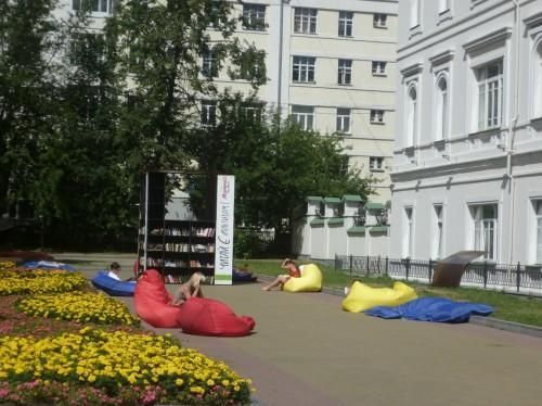 Biblioteca aire libre Rusia