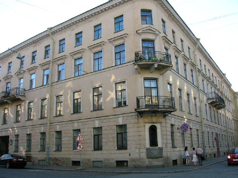 Museo literario dostoievski
