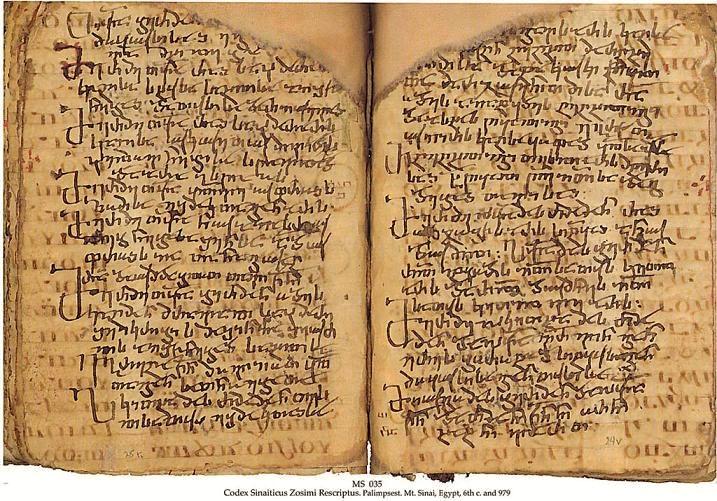 palimpsesto-forma-de-borrado