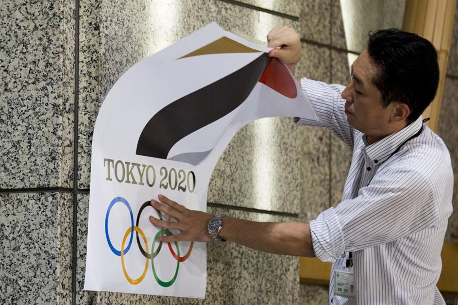Plagio En El Logo De Los Juegos Olimpicos Tokio 2020 Diseno Diseno