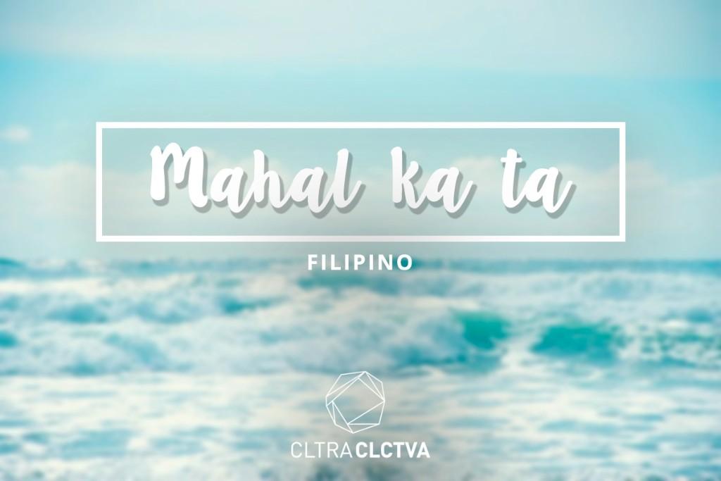 te amo FILIPINO
