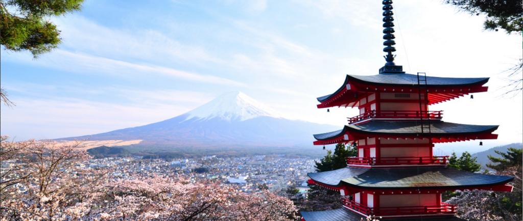 japon naturaleza