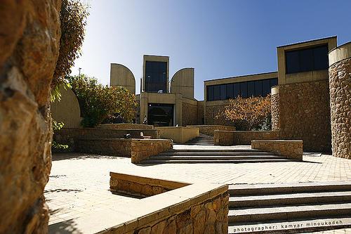 museo arte contemporaneo teheran