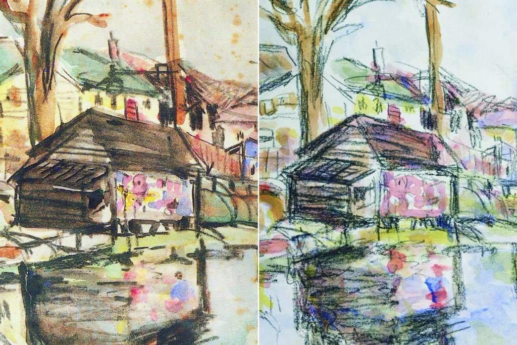 Casas en el Gran Canal, Stuart Davis a la derecha, falsificación de Landis a la derecha