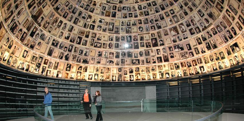 museos de la memoria-israel