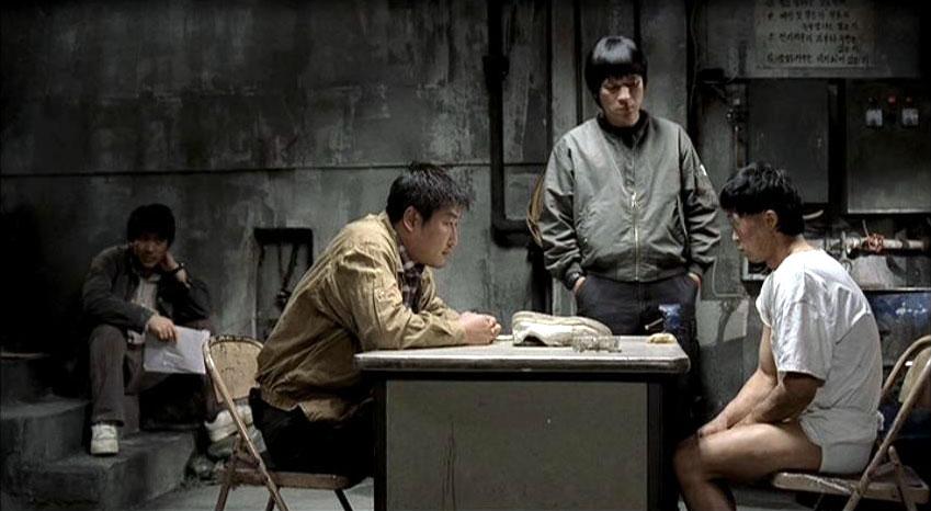 Memorias de un Asesino (2003)