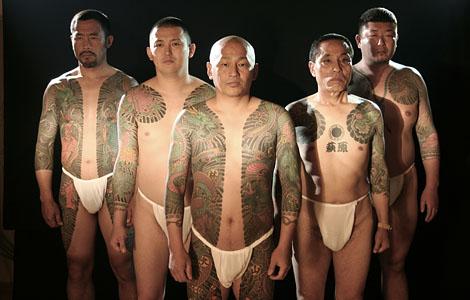 yakuza_tattoos