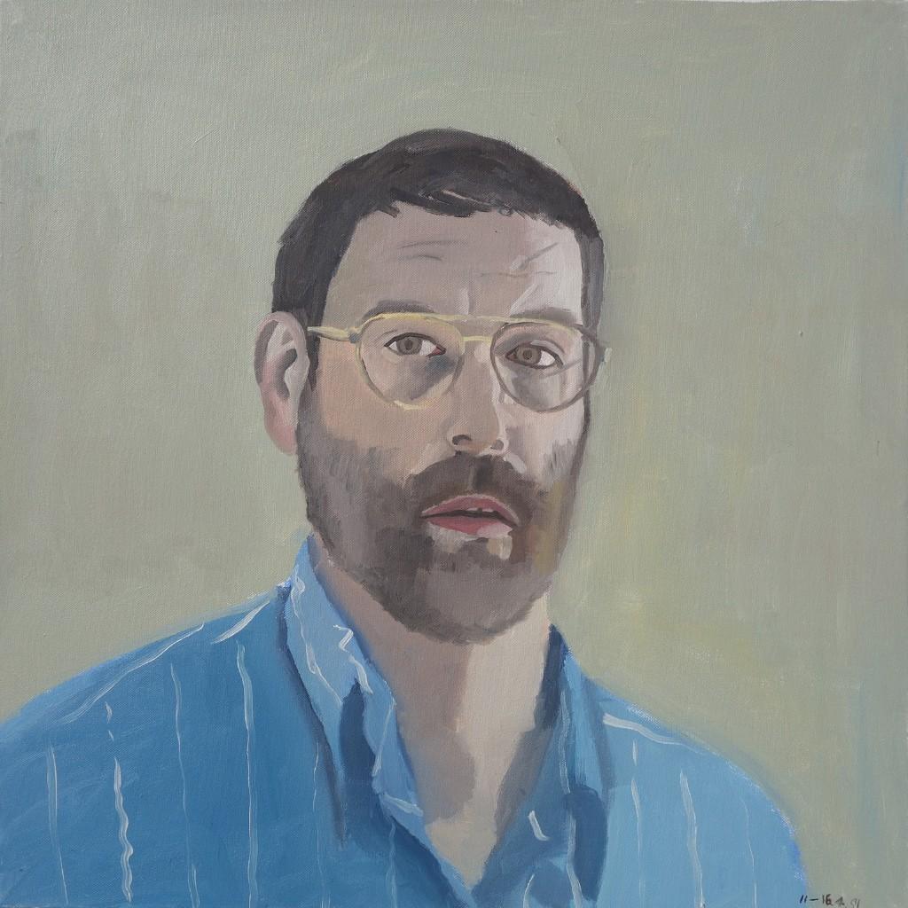 Self Portrait Series 19th July 1991