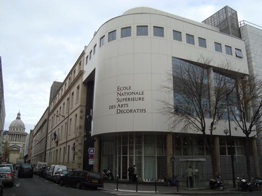 ENSAD residencias artísticas