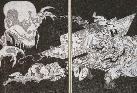Goryo fantasma japón