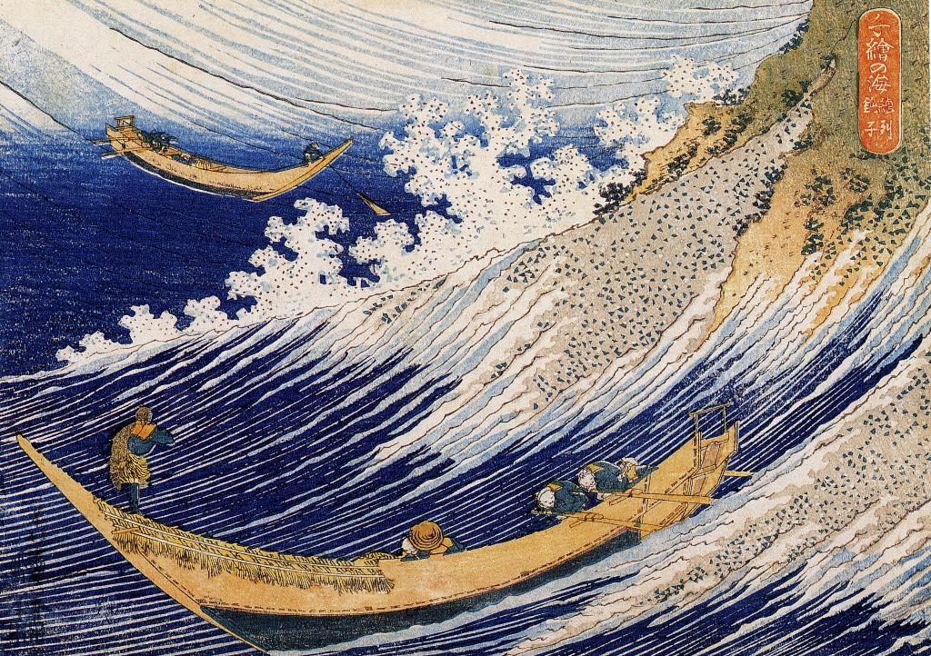 Hokusai-Ocean_waves
