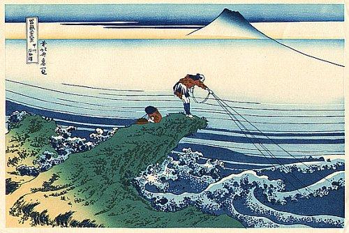 Hokusai-Pescador