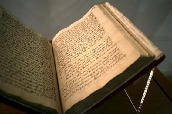 El Libro de la vida, manuscrito con las obras de Santa Teresa de Jesús. Tomado de Santa Teresa de Jesus obra, www.santateresadejesus.com