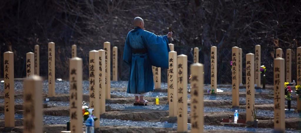 ritual japonés religión