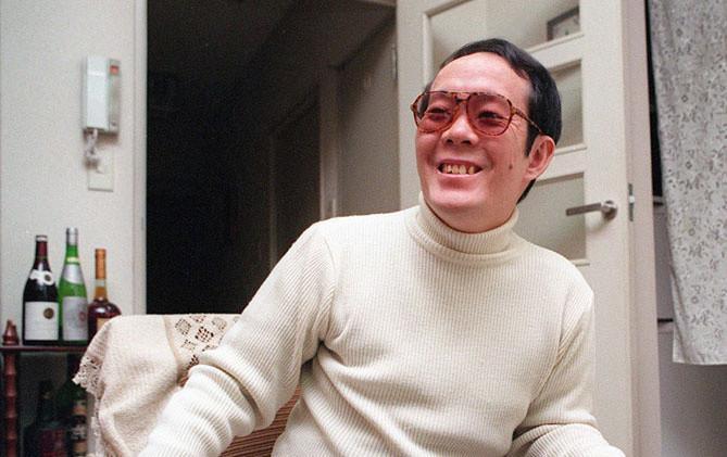 documentales terror issei sasawa