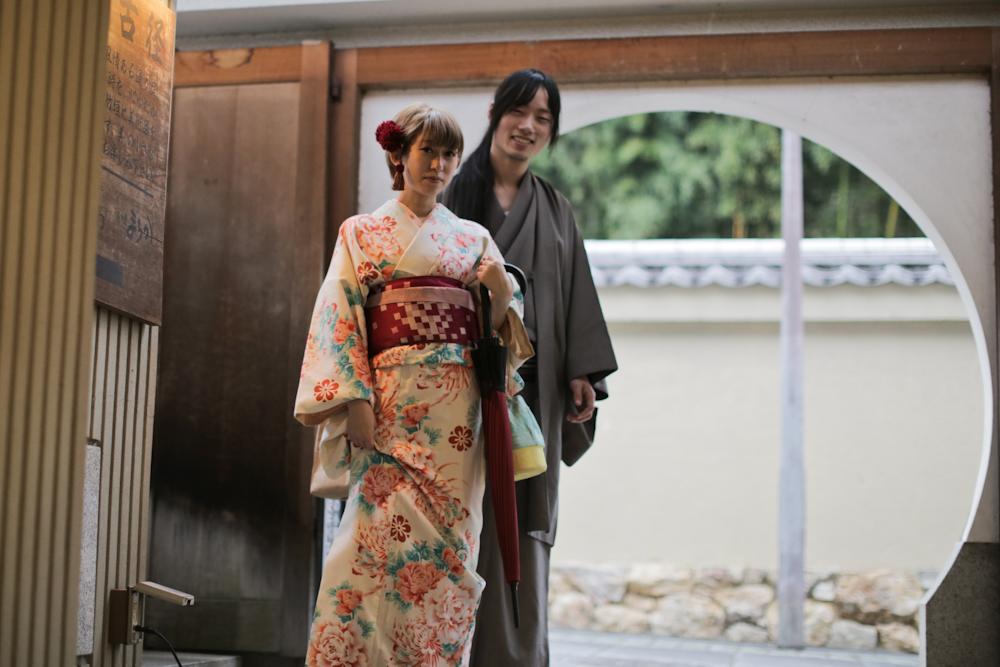 kyoto mujer con estilo