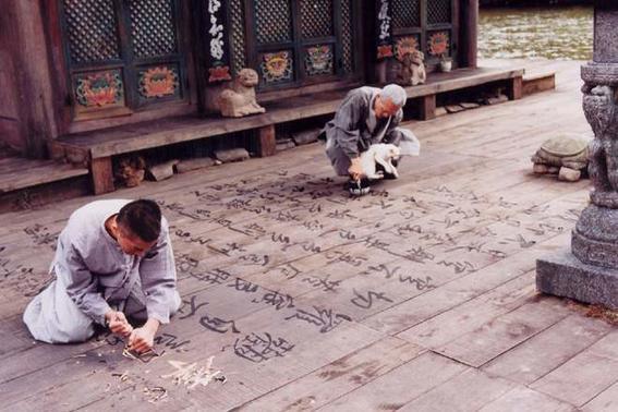 peliculs budistas-estaciones-de-la-vida