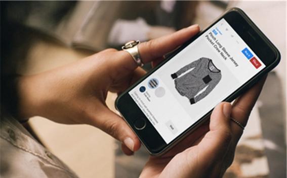 redes sociales desconocidas-compras