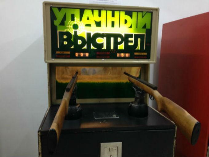 videojuegosunionsovietica