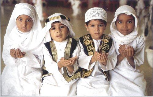 Detalles que no conocias del Islam