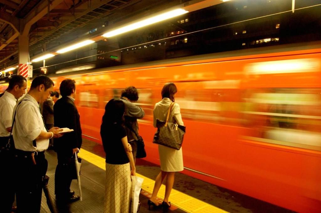 Japón_Metro