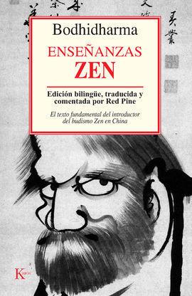 budismo zen 8