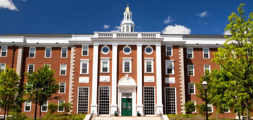 harvard - Universidades del mundo