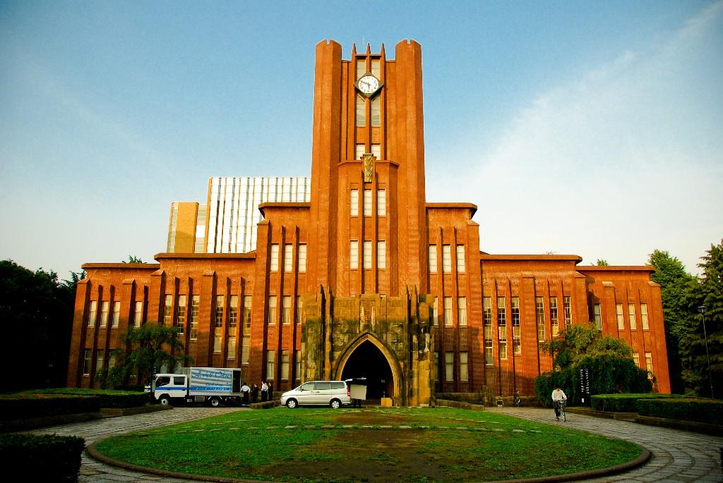 tokyo - Universidades del mundo
