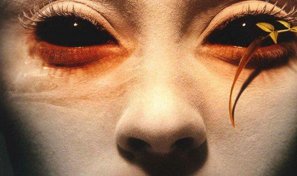 Black eyed