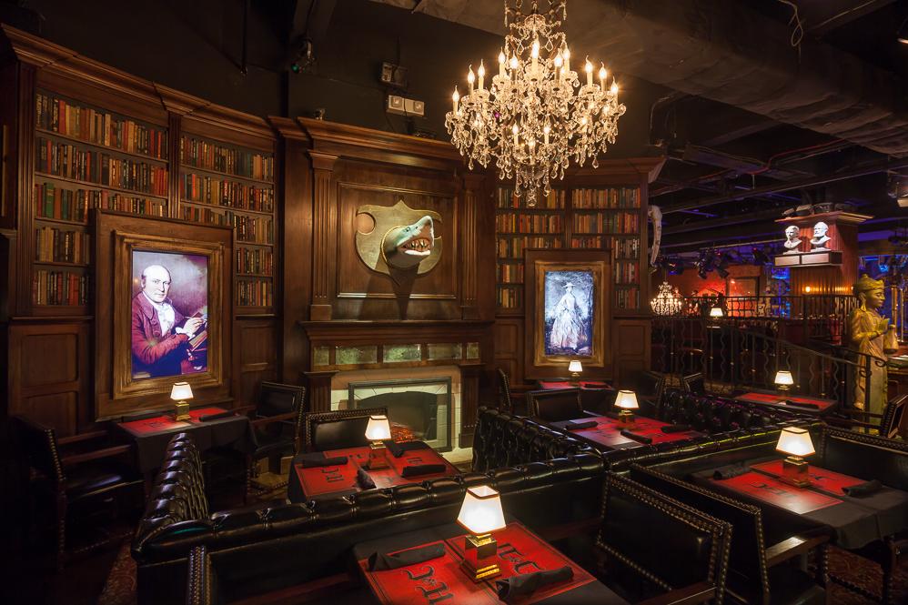 bares de terror Jekyll & Hyde Club