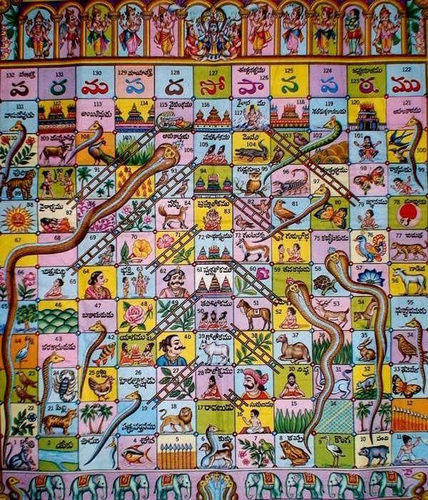 Juegos de mesa - Vaikuntapaali