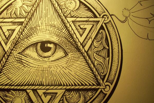 11 cosas que seguramente no sab237as sobre los illuminati