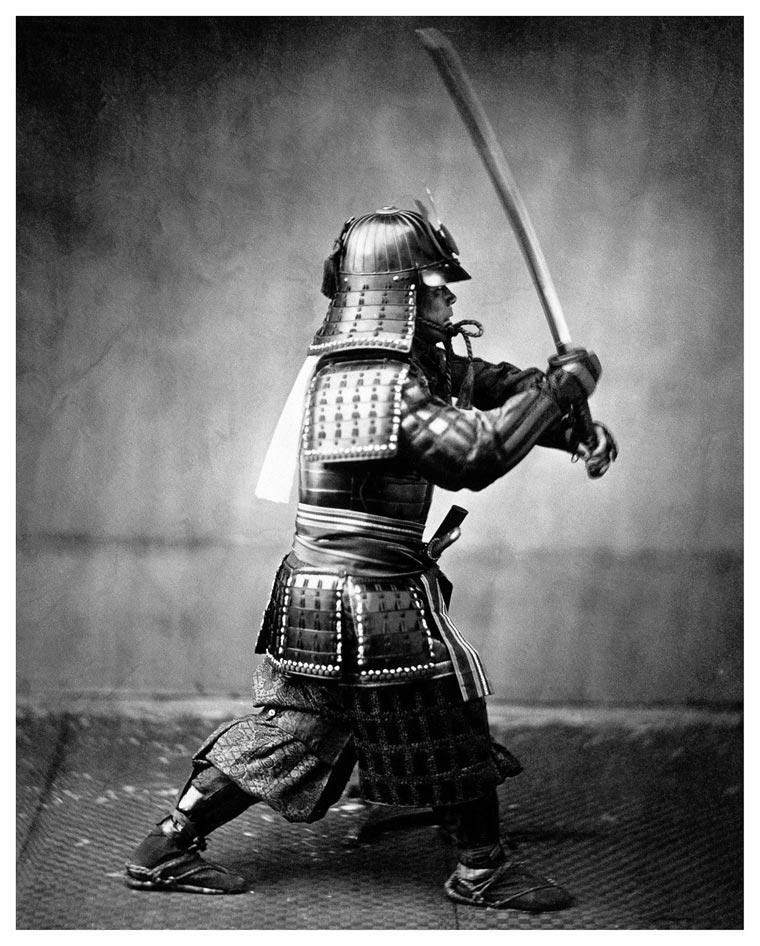 Entrenamiento samurái  guerreros samurái