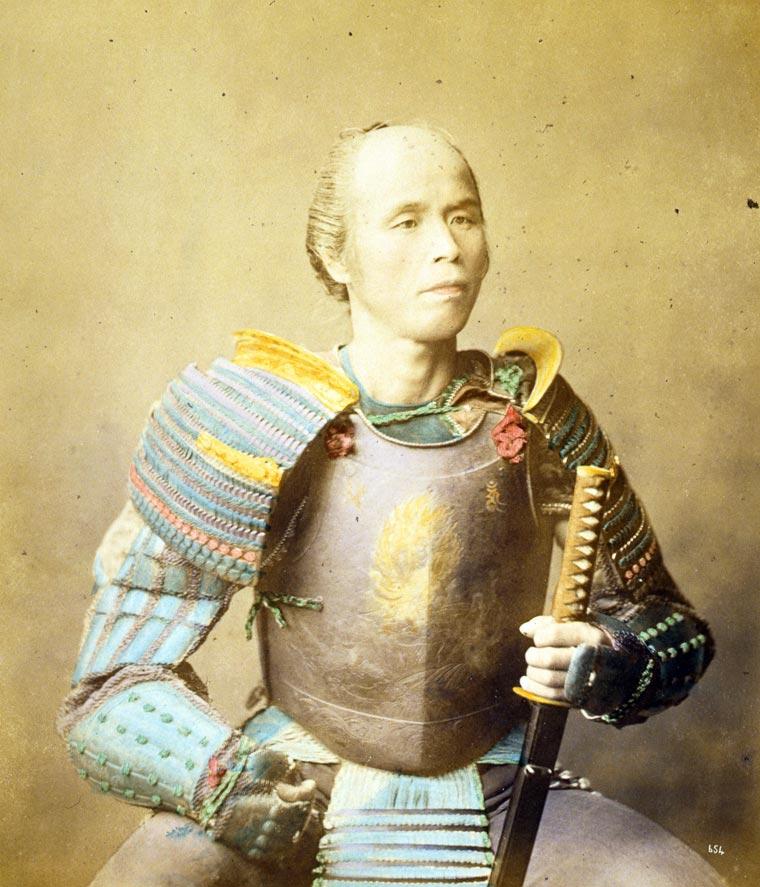 Honor   guerreros samurái