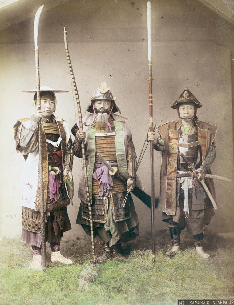 Samurái   guerreros samurái