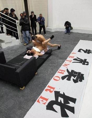 Cheng Li art whore