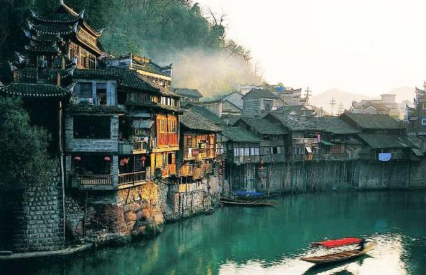 Fenghuang / viajar a china