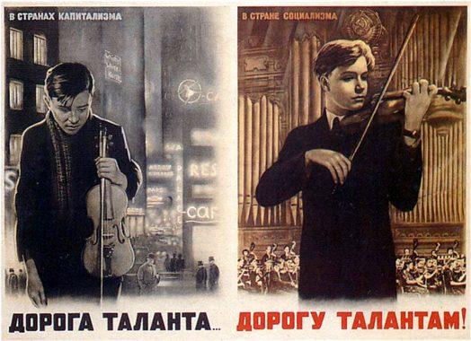 Mijail Bulgakov hombre