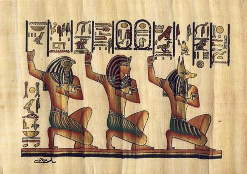 dios no existe Egipto